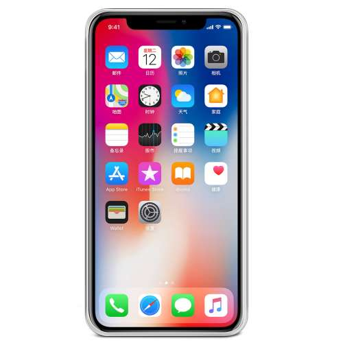 Apple iPhone X | Xs TPU Hoesje Transparant